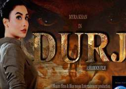 Maira Khan Hopes To Win Fans Hearts With Performance In Durj'