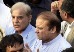PML-N leaders meet in Lahore to deliberate on Nawaz Sharif's health