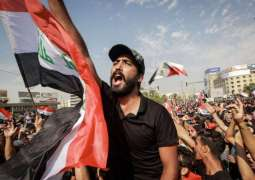 Iraqi Interior Ministry Says on High Alert Ahead of Expected New Anti-Government Protests