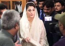 LHC defers till Monday hearing on bail plea of Maryam Nawaz