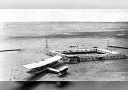 """""""محطة الشارقة الجوية"""".. شاهد على بدايات تاريخ الطيران في الخليج"""