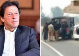 Punjab government to appeal against court decision on Sahiwal incident: Prime Minister