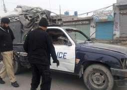 Policeman injured in explosion in DI Khan