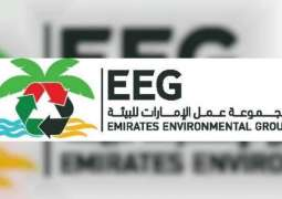 EEG collects over 5,000kg of aluminium cans during campaign