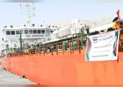 UAE supports Yemeni electricity sector with 4th oil shipment