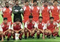 UAE, Brazil: 35 years of fruitful sports partnership