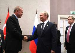 Foreign Ministers of Russia, Iran, Turkey to Meet in Geneva Ahead of SCC Launch - Official