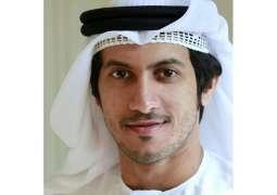UAE Kimberley Process Office awarded ISO Certification