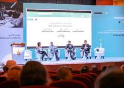 Publishers Conference discusses strategies to thrive in digital market