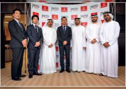 Japan's tourism organisation signs MoC with Emirates Airline