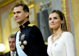Spain's King, Queen to Make State Visit to Cuba in November - Foreign Ministry