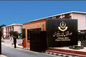 Allama Iqbal Open University (AIOU) upgrades media studies' academic program