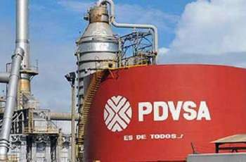 Rosneft Dismisses Claims About Venezuela Offering Russia to Take Over PDVSA as 'Rumors'