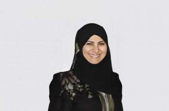 Emirati woman selected as member of UN GISD Alliance