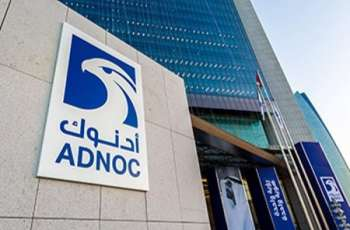 ADNOC to evaluate collaboration for US$4 billion chemical production complex in India