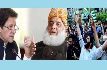 PTI's leader joins JUI-F