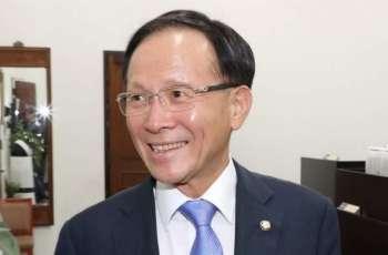 New South Korean Ambassador to US Expects Washington to Help Resolve Seoul-Tokyo Tensions