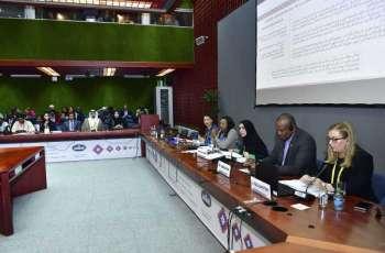Amal Al Qubaisi presents UAE's efforts to empower women, youth at IPU