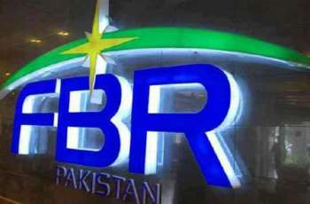 FBR launches Urdu website to facilitate ta payers