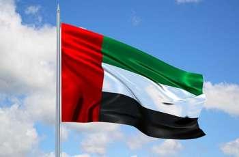 UAE Rulers condole with Saudi King over pilgrim deaths