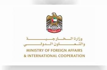 MOFAIC warns Emiratis against travel to Lebanon