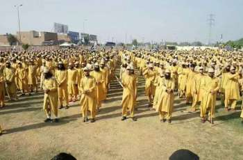 Govt bans JUI (F) militant wing Ansar-ul-Islam