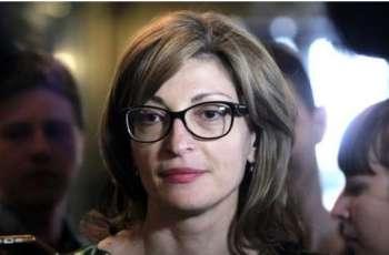 Bulgaria Hopes to Export More Food to Russia -Bulgarian Foreign Minister Ekaterina Zaharieva