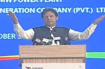 PM inaugurates coal-fired Hub power station
