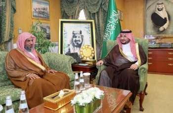 سمو نائب أمير الجوف يستقبل مدير فرع الإفتاء بالمنطقة