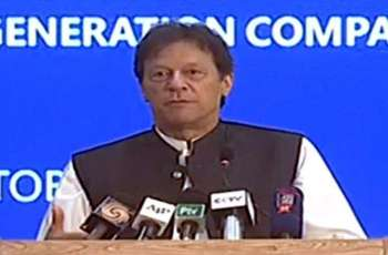 Prime Minister inaugurates Hub power generation plant