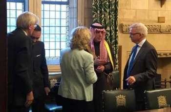 وزير الدولة للشؤون الخارجية يزور البرلمان البريطاني