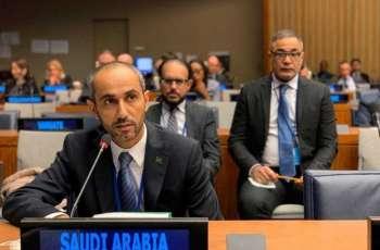 المملكة تحث المجتمع الدولي والأمم المتحدة على أن تفي بالتزاماتها حيال إنشاء منطقة خالية من أسلحة الدمار الشامل في الشرق الأوسط