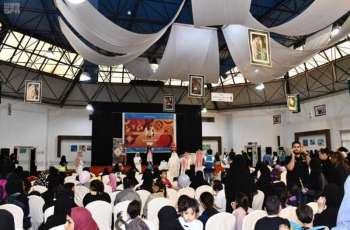 مركز الملك عبدالله لرعاية الأطفال المعوّقين بجدة يحتفي بيوم الأغذية العالمي