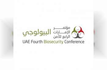 UAE Fourth Biosecurity Conference to gather international experts in Dubai