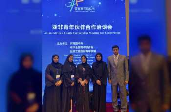 Youth Ambassadors represent UAE in 'China-Africa Youth Festival'