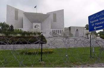 Supreme Court (SC) summons detailed report from NAB on appointments in 56 companies of Punjab