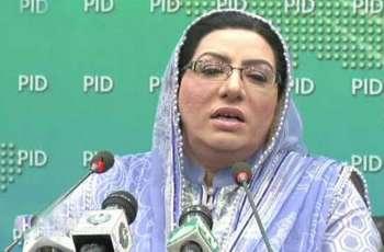 PM Khan seeks report on Nawaz Sharif's health