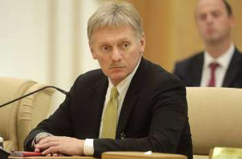 Russian Military Base Deployment in CAR Not Discussed at Presidents' Meeting - Peskov