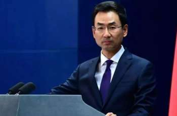 Chinese Foreign Ministry Not Yet Confirming Plans for Inter-Afghan Dialogue Meeting