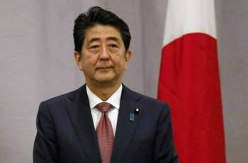 Abe Reaffirms Intention to Further Support Reforms in Ukraine
