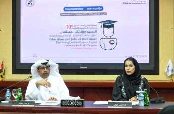 مركز الإمارات للدراسات ينظم مؤتمر التعليم نوفمبر المقبل