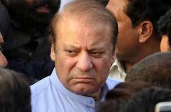 Special medial board reviews health of Nawaz Sharif