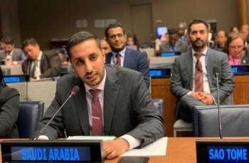 المملكة تدعو الأمم المتحدة إلى التحرك لإجبار الميليشيات الحوثية على وقف زراعة الألغام