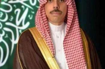 سمو الأمير فيصل بن فرحان بن عبدالله يشكر القيادة بمناسبة صدور الأمر الملكي الكريم بتعيينه وزيراً للخارجية