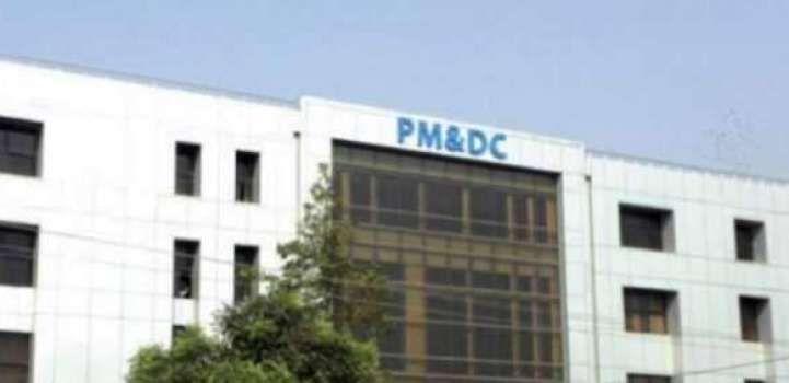 PMDC stands dissolved after President Alvi signed new Ordinance