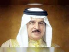 ملك البحرين يصدر أمرا ملكيا بتعيين مستشار للأمن الوطني 