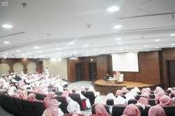 منسوبو الشؤون الإسلامية بالمدينة المنورة يشاركون بدورة علمية بالجامعة الإسلامية