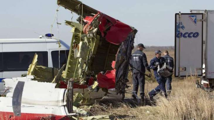 Dutch Lawmakers Require Probe Into Ukraine's Role in MH17 Crash