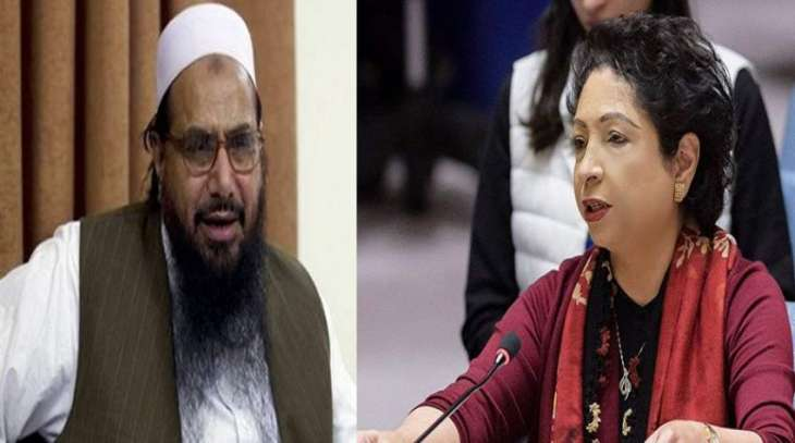 Leakage of letter written by UN to Pakistan about Hafiz Saeed leads to removal of Dr Maleeha Lodhi