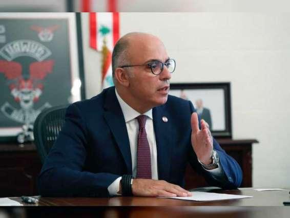 سفير لبنان ل/وام/ :  نسعى للاستفادة من الخبرة الإماراتية في قطاع النفط والغاز مع بدء الحفر البحري خلال 3 أسابيع